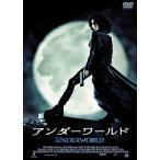 ケイト・ベッキンセイル アンダーワールド DVD