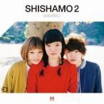 SHISHAMO SHISHAMO 2 CD