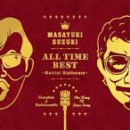鈴木雅之 ALL TIME BEST 〜Martini Dictionary〜<通常盤> CD