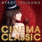 ����� (Classical) CINEMA CLASSIC CD