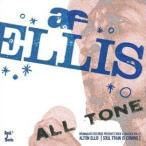 Alton Ellis Soul Train Is Coming LP