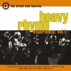 The Brand New Heavies へヴィー・ライム・エクスペリエンス・ヴォリューム1 CD