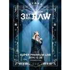 絢香 にじいろ TOUR 3-STAR RAW 二夜限りのSUPER PREMIUM LIVE 2014.12.26 Blu-ray Disc