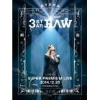 絢香 にじいろ TOUR 3-STAR RAW 二夜限りのSUPER Blu-ray Disc