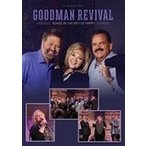 Goodman Revival Songs In The Key Of Happy DVD