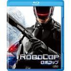 ジョゼ・パジーリャ ロボコップ Blu-ray Disc
