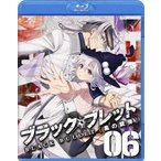 ブラック・ブレット 6<通常版> Blu-ray Disc