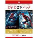 マーク・ウェブ アメイジング・スパイダーマン/アメイジング・スパイダーマン2 DVD
