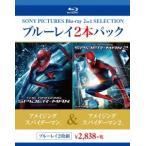 マーク・ウェブ アメイジング・スパイダーマン/アメイジング・スパイダーマン2 Blu-ray Disc