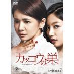 チャン・ソヒ カッコウの巣 DVD-SET7 DVD 特典あり