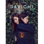 Davichi Davichi Hug: Mini Album CD