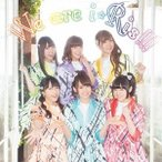 i☆Ris We are i☆Ris!!! [CD+DVD] CD