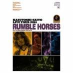 斉藤和義 KAZUYOSHI SAITO LIVE TOUR 2014 RUMBLE HORSES Live at ZEPP TOKYO 2014.12.12 [2CD+大型ライブ写真集]< CD