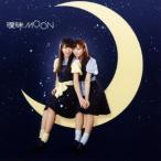WHY@DOLL 曖昧MOON<通常盤> 12cmCD Single