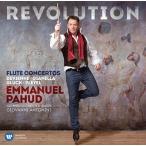 エマニュエル・パユ Revolution - Flute Concertos - Devienne, Gianella, Gluck, Pleyel CD