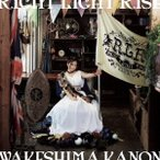 分島花音 RIGHT LIGHT RISE<通常盤> 12cmCD Single
