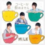 M!LK コーヒーが飲めません 12cmCD Single
