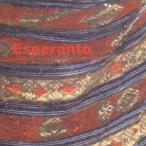 坂本龍一 Esperanto<初回完全限定生産盤> SHM-CD