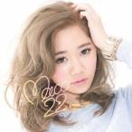 MACO 22 CD