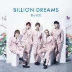 Da-iCE BILLION DREAMS [CD+DVD]<初回盤> 12cmCD Single