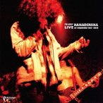 花電車 LIVE AT NOWHERE 1987-1989 CD