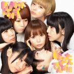 しょこたん・でんぱ組 PUNCH LINE! [CD+DVD]<初回生産限定盤> 12cmCD Single