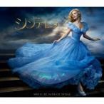 シンデレラ オリジナル サウンドトラック  2CD
