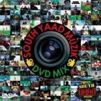 Various Artists SOUTH YAAD MUZIK DVD MIX