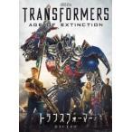 トランスフォーマー/ロストエイジ DVD