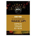 BTS (���ƾ�ǯ��) ����ǯԥ 1st JAPAN TOUR 2015��WAKE UP:OPEN YOUR EYES�� DVD