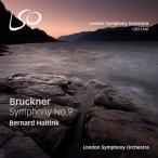 ベルナルト・ハイティンク ブルックナー: 交響曲第9番 WAB.109 (ノヴァーク版) SACD Hybrid