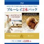 アラビアのロレンス/ガンジー Blu-ray Disc