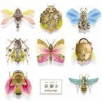 やなぎなぎ 春擬き [CD+DVD]<初回限定盤> 12cmCD Single