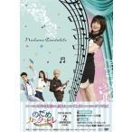 チュウォン のだめカンタービレ〜ネイル カンタービレ DVD-BOX2 DVD 特典あり