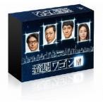 西島秀俊 流星ワゴン DVDBOX DVD 特典あり