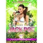 Omarion feat.Chris Brown & Jhene Aiko JACK POT 34<完全初回限定生産版> DVD