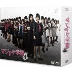 宮脇咲良 マジすか学園4 Blu-ray BOX Blu-ray Disc