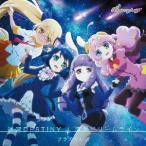 プラズマジカ 迷宮DESTINY/流星ドリームライン 12cmCD Single