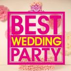 BEST WEDDING PARTY CD