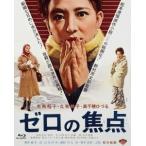 野村芳太郎 ゼロの焦点 Blu-ray Disc