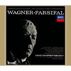 ハンス・クナッパーツブッシュ ワーグナー: 舞台神聖祝典劇「パルジファル」 (1962年録音) CD