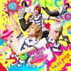 アルスマグナ 夏にキスしていいですか? [CD+DVD]<初回限定盤B> 12cmCD Single