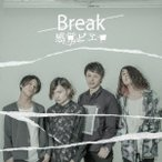 感覚ピエロ Break [CD+DVD] CD