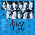 The Jazz Lady Project Girl Talk CD