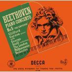 クリフォード・カーゾン ベートーヴェン: ピアノ協奏曲第5番「皇帝」; チャイコフスキー: ピアノ協奏曲第1番<タワーレ CD
