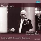 エフゲニー・ムラヴィンスキー Shostakovich: Symphony No.8 Op.65 CD