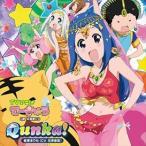 花澤香菜 Qunka! 12cmCD Single