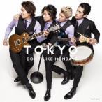 I Don't Like Mondays. TOKYO<通常盤> CD