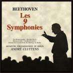 アンドレ・クリュイタンス ベートーヴェン: 交響曲全集<タワーレコード限定> SACD Hybrid