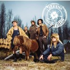 Steve 'N' Seagulls Farm Machine<限定盤> LP